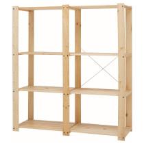 2 секции полок ГОРМ артикуль № 098.670.25 в наличии. Online сайт IKEA Беларусь. Недорогая доставка и монтаж.