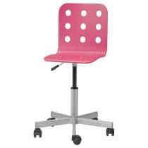 Детский стул для письменного стола ЮЛЕС розовый артикуль № 498.845.32 в наличии. Онлайн каталог ИКЕА РБ. Недорогая доставка и монтаж.