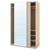 Гардероб ПАКС артикуль № 491.167.49 в наличии. Интернет каталог IKEA Минск. Недорогая доставка и монтаж.