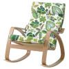 Кресло-качалка ПОЭНГ зеленый артикуль № 190.903.50 в наличии. Online каталог IKEA РБ. Быстрая доставка и соборка.
