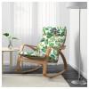 Кресло-качалка ПОЭНГ зеленый артикуль № 190.903.50 в наличии. Интернет каталог IKEA Беларусь. Быстрая доставка и монтаж.