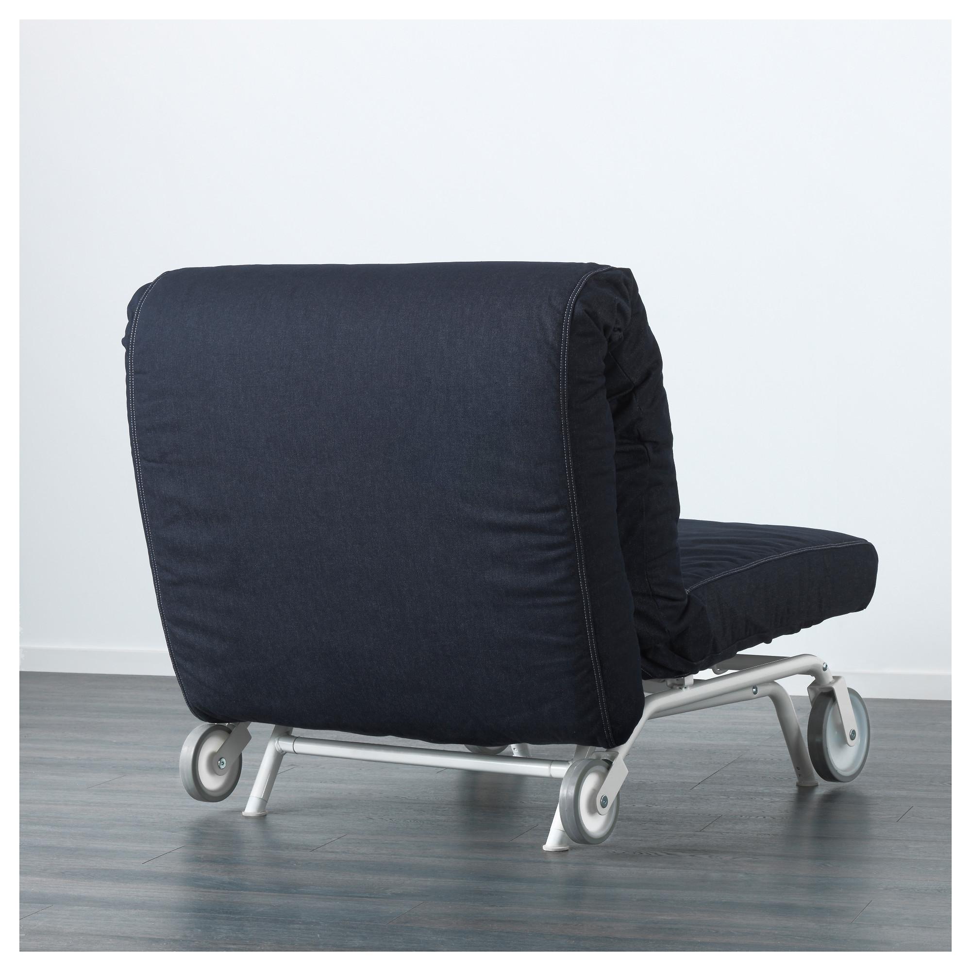 купить кресло кровать икеапс ховет ванста темно синий в икеа