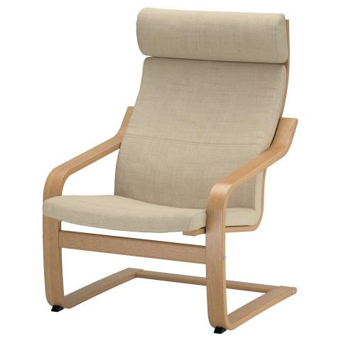 Кресло ПОЭНГ бежевый артикуль № 990.107.93 в наличии. Онлайн магазин IKEA Беларусь. Недорогая доставка и монтаж.