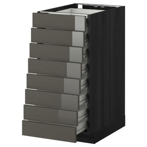 Напольный шкаф 8 фронтальных, 8 низких ящиков МЕТОД / ФОРВАРА черный артикуль № 499.108.47 в наличии. Интернет сайт IKEA РБ. Недорогая доставка и установка.