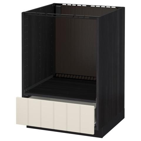 Напольный шкаф для духовки, с ящиком МЕТОД / ФОРВАРА черный артикуль № 590.557.26 в наличии. Онлайн сайт IKEA Минск. Недорогая доставка и соборка.