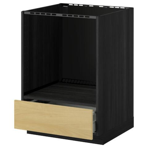 Напольный шкаф для духовки, с ящиком МЕТОД / МАКСИМЕРА черный артикуль № 191.099.72 в наличии. Онлайн магазин IKEA Минск. Недорогая доставка и установка.