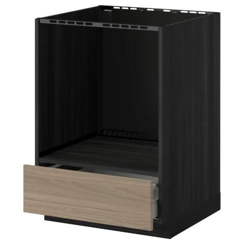 Напольный шкаф для духовки, с ящиком МЕТОД / МАКСИМЕРА черный артикуль № 691.099.55 в наличии. Онлайн магазин ИКЕА РБ. Быстрая доставка и установка.