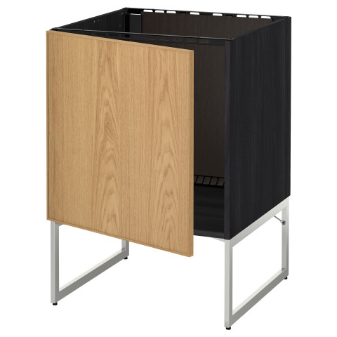 Напольный шкаф для раковины МЕТОД черный артикуль № 090.549.46 в наличии. Онлайн магазин IKEA Беларусь. Недорогая доставка и монтаж.
