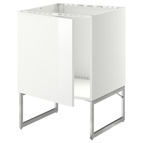 Напольный шкаф для раковины МЕТОД белый артикуль № 390.239.82 в наличии. Онлайн сайт IKEA Беларусь. Недорогая доставка и монтаж.