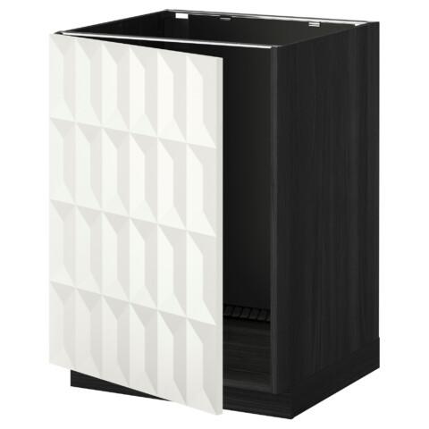 Напольный шкаф для раковины МЕТОД черный артикуль № 590.111.91 в наличии. Интернет сайт IKEA РБ. Быстрая доставка и монтаж.