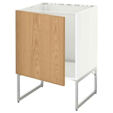 Напольный шкаф для раковины МЕТОД белый артикуль № 790.532.17 в наличии. Интернет магазин IKEA Республика Беларусь. Недорогая доставка и монтаж.