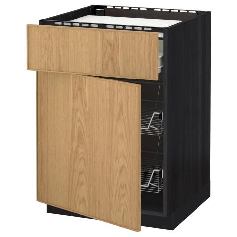Напольный шкаф для варочной панели, ящик, 2 проволочных корзины МЕТОД / ФОРВАРА черный артикуль № 690.550.71 в наличии. Онлайн каталог IKEA Беларусь. Недорогая доставка и монтаж.