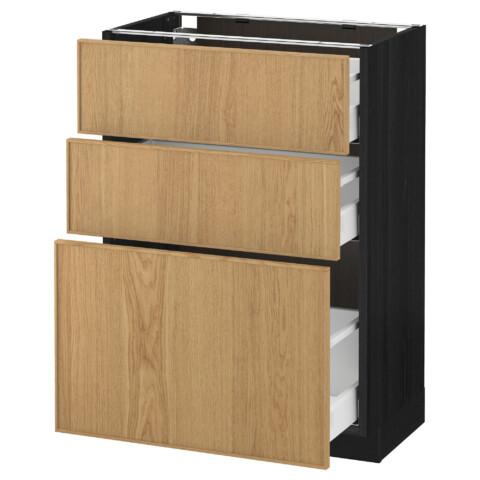 Напольный шкаф с 3 ящиками МЕТОД / МАКСИМЕРА черный артикуль № 791.139.28 в наличии. Онлайн магазин ИКЕА РБ. Недорогая доставка и установка.