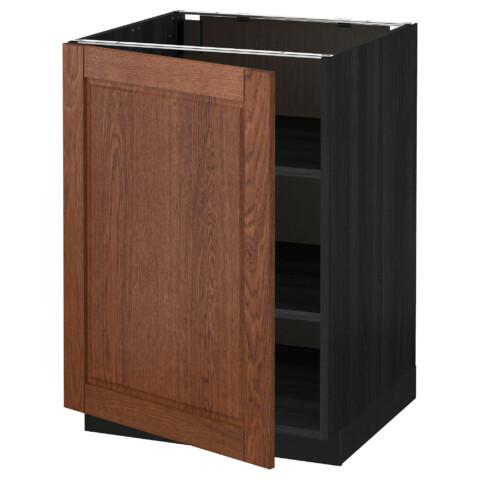 Напольный шкаф с полками МЕТОД черный артикуль № 290.526.25 в наличии. Online сайт IKEA РБ. Быстрая доставка и монтаж.