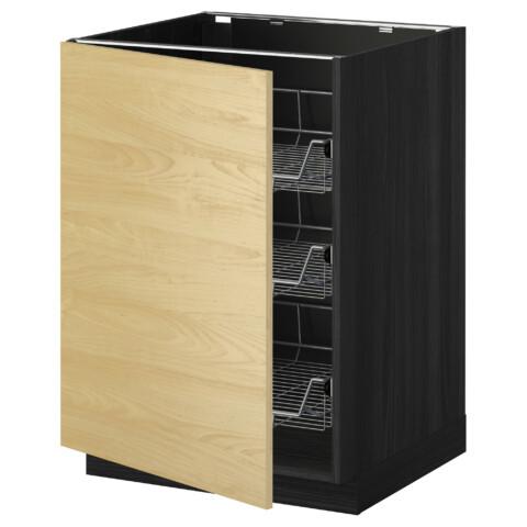 Напольный шкаф с проволочными ящиками МЕТОД черный артикуль № 099.117.78 в наличии. Online сайт IKEA Беларусь. Быстрая доставка и установка.