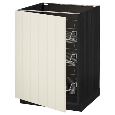 Напольный шкаф с проволочными ящиками МЕТОД черный артикуль № 190.554.79 в наличии. Онлайн магазин IKEA Беларусь. Быстрая доставка и монтаж.