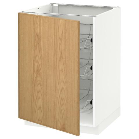 Напольный шкаф с проволочными ящиками МЕТОД белый артикуль № 590.531.95 в наличии. Интернет магазин IKEA Минск. Быстрая доставка и установка.