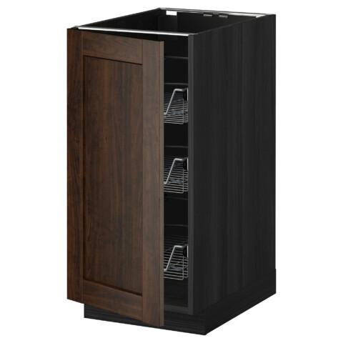 Напольный шкаф с проволочными ящиками МЕТОД черный артикуль № 599.147.36 в наличии. Интернет сайт IKEA Минск. Быстрая доставка и установка.