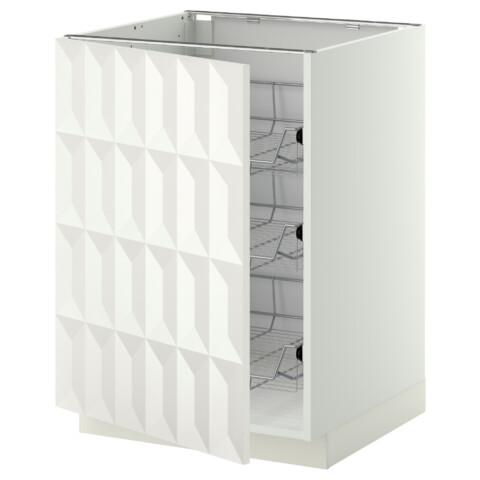 Напольный шкаф с проволочными ящиками МЕТОД белый артикуль № 690.111.81 в наличии. Онлайн магазин IKEA РБ. Быстрая доставка и монтаж.