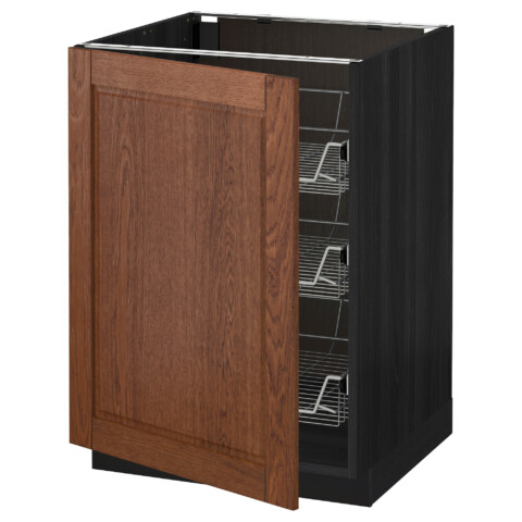 Напольный шкаф с проволочными ящиками МЕТОД черный артикуль № 690.526.28 в наличии. Online сайт IKEA РБ. Недорогая доставка и соборка.