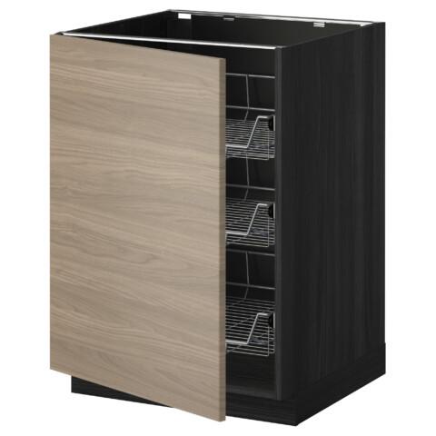 Напольный шкаф с проволочными ящиками МЕТОД черный артикуль № 699.128.45 в наличии. Онлайн сайт ИКЕА РБ. Недорогая доставка и установка.
