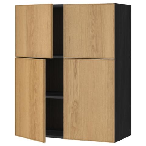 Навесной шкаф с полками, 4 дверцы МЕТОД черный артикуль № 390.549.64 в наличии. Онлайн каталог ИКЕА РБ. Недорогая доставка и установка.