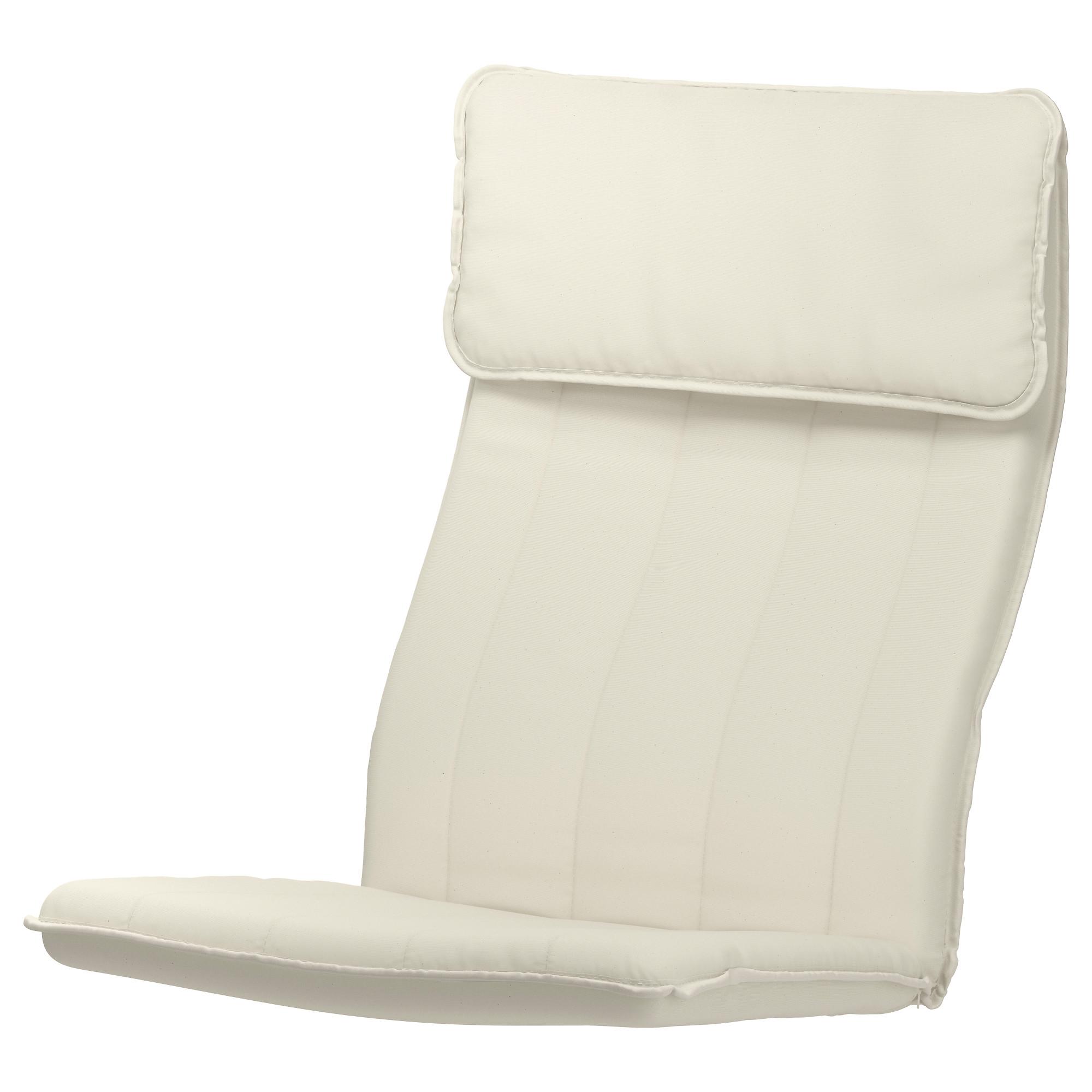 чехол для кресла поэнг своими руками