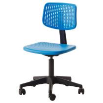 Рабочий стул АЛЬРИК синий артикуль № 402.141.17 в наличии. Online сайт IKEA Беларусь. Быстрая доставка и установка.