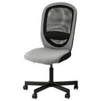 Рабочий стул ФЛИНТАН серый артикуль № 202.904.66 в наличии. Интернет каталог IKEA Минск. Быстрая доставка и установка.