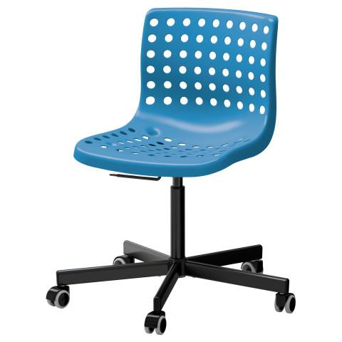 Рабочий стул СКОЛБЕРГ / СПОРРЕН синий артикуль № 590.236.03 в наличии. Онлайн сайт IKEA Республика Беларусь. Недорогая доставка и установка.