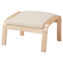 Табурет для ног ПОЭНГ светло-бежевый артикуль № 098.305.41 в наличии. Интернет сайт IKEA РБ. Недорогая доставка и установка.