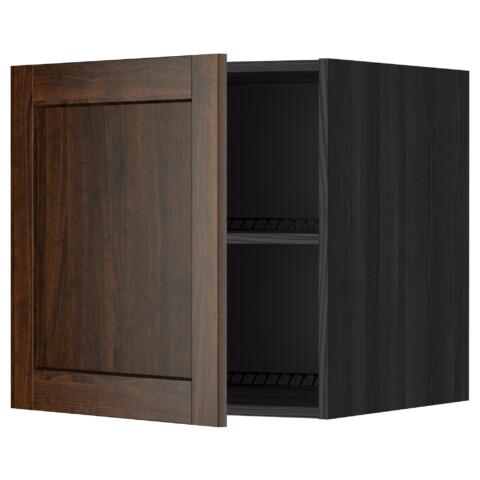 Верхний шкаф на холодильник, морозильник МЕТОД черный артикуль № 099.263.98 в наличии. Интернет сайт IKEA Минск. Недорогая доставка и соборка.
