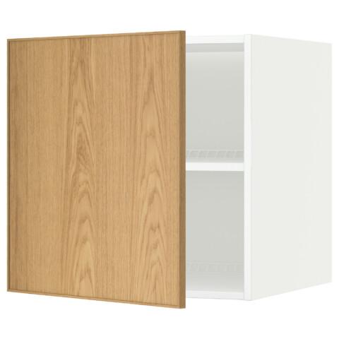 Верхний шкаф на холодильник, морозильник МЕТОД белый артикуль № 790.532.79 в наличии. Онлайн магазин IKEA Беларусь. Быстрая доставка и соборка.