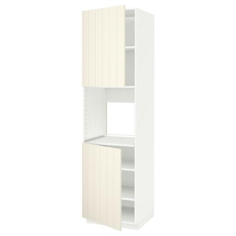 Высокий шкаф для духовки, 2 дверцы, полки МЕТОД белый артикуль № 190.541.73 в наличии. Интернет магазин IKEA Беларусь. Недорогая доставка и соборка.