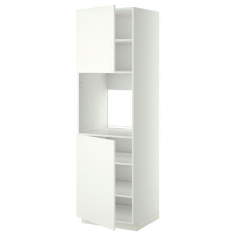 Высокий шкаф для духовки, 2 дверцы, полки МЕТОД белый артикуль № 990.277.03 в наличии. Online сайт IKEA Беларусь. Недорогая доставка и установка.