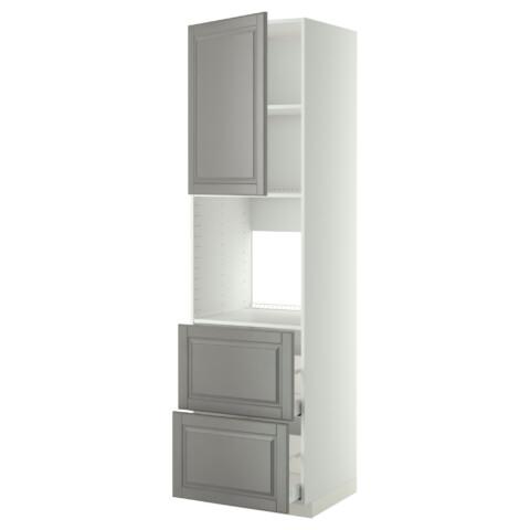Высокий шкаф для духовки + дверца, 2 форнтальных, 2 высоких ящик МЕТОД / МАКСИМЕРА белый артикуль № 191.182.69 в наличии. Online магазин IKEA Минск. Недорогая доставка и установка.