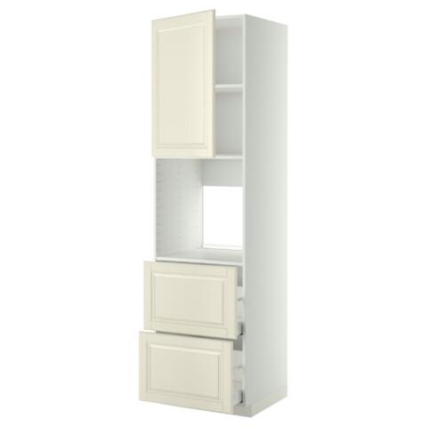 Высокий шкаф для духовки + дверца, 2 форнтальных, 2 высоких ящик МЕТОД / МАКСИМЕРА белый артикуль № 791.182.52 в наличии. Онлайн каталог IKEA Минск. Недорогая доставка и соборка.