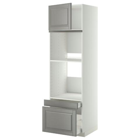 Высокий шкаф для духовки комбинированный, духовка + дверца, 2 ящика МЕТОД / МАКСИМЕРА серый артикуль № 591.186.15 в наличии. Интернет сайт IKEA РБ. Недорогая доставка и соборка.