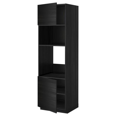 Высокий шкаф для духовки/СВЧ, 2 дверцы, полки МЕТОД черный артикуль № 990.278.64 в наличии. Онлайн сайт IKEA Беларусь. Быстрая доставка и соборка.