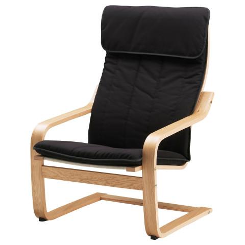 Кресло ПОЭНГ черный артикуль № 691.256.63 в наличии. Онлайн каталог IKEA РБ. Быстрая доставка и установка.