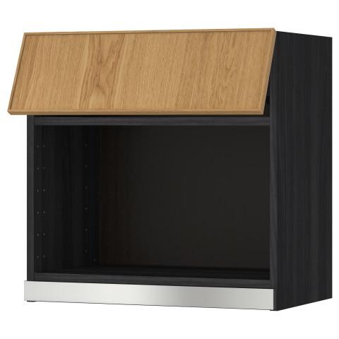 Навесной шкаф для СВЧ-печи МЕТОД черный артикуль № 890.982.63 в наличии. Интернет магазин IKEA Беларусь. Быстрая доставка и монтаж.