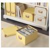 Коробка с крышкой ФЬЕЛЛА желтый артикуль № 803.253.16 в наличии. Онлайн каталог IKEA РБ. Быстрая доставка и установка.