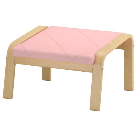 Табурет для ног ПОЭНГ розовый артикуль № 291.500.89 в наличии. Онлайн каталог IKEA Беларусь. Быстрая доставка и установка.
