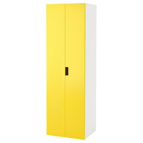Гардероб СТУВА желтый артикуль № 991.720.83 в наличии. Онлайн сайт ИКЕА Беларусь. Недорогая доставка и монтаж.