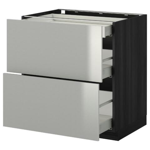 Напольный шкаф, 2 фасада, 3 ящика МЕТОД / МАКСИМЕРА черный артикуль № 091.096.42 в наличии. Онлайн магазин IKEA Беларусь. Недорогая доставка и соборка.