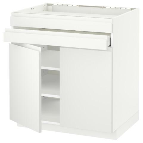 Напольный шкаф для варочной панели, 2 ящика, 2 фасада, 1 ящик МЕТОД / МАКСИМЕРА белый артикуль № 091.309.12 в наличии. Онлайн сайт IKEA Минск. Быстрая доставка и монтаж.