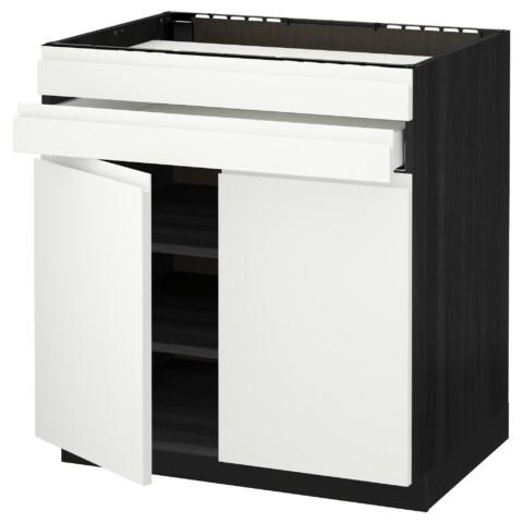 Напольный шкаф для варочной панели, 2 ящика, 2 фасада, 1 ящик МЕТОД / МАКСИМЕРА белый артикуль № 291.309.11 в наличии. Интернет сайт IKEA РБ. Недорогая доставка и соборка.