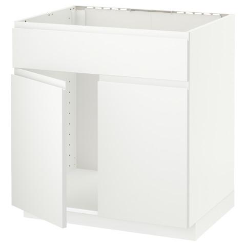 Напольный шкаф под мойку 2 дверцы/фронтальных панели МЕТОД белый артикуль № 791.113.35 в наличии. Интернет сайт IKEA Республика Беларусь. Недорогая доставка и установка.