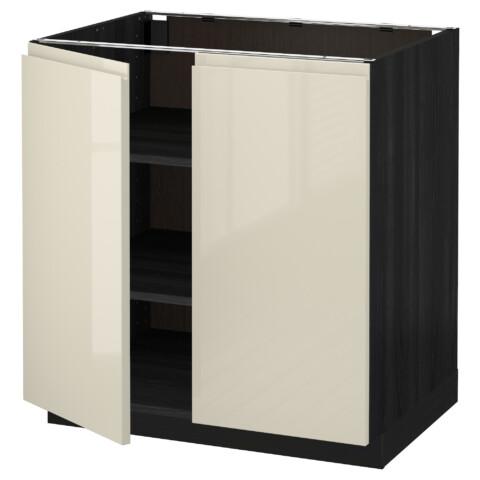 Напольный шкаф с полками, 2 двери МЕТОД черный артикуль № 191.428.39 в наличии. Онлайн сайт IKEA РБ. Быстрая доставка и соборка.