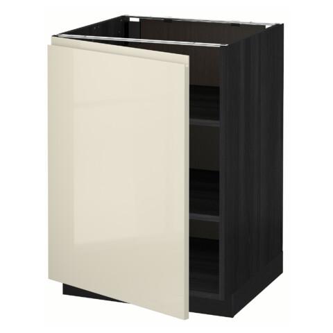 Напольный шкаф с полками МЕТОД черный артикуль № 591.428.37 в наличии. Онлайн сайт IKEA Беларусь. Недорогая доставка и установка.